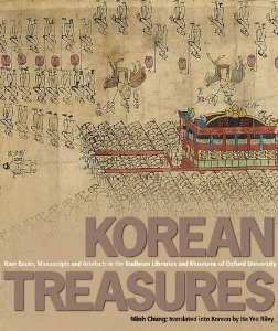 Minh Chung, Korean Treasures: Rare Books, Manuscripts and Artefacts in the Bodleian Libraries and Museums of Oxford University, Oxford: Bodleian Library, 2011.