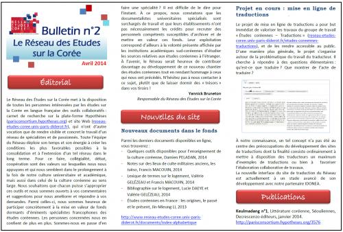 blog bulletin 2