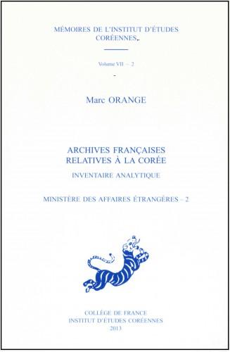 marc orange
