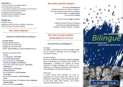 Collection bilingue_Le jardin d'Essai