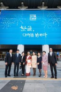 Sejong_0989