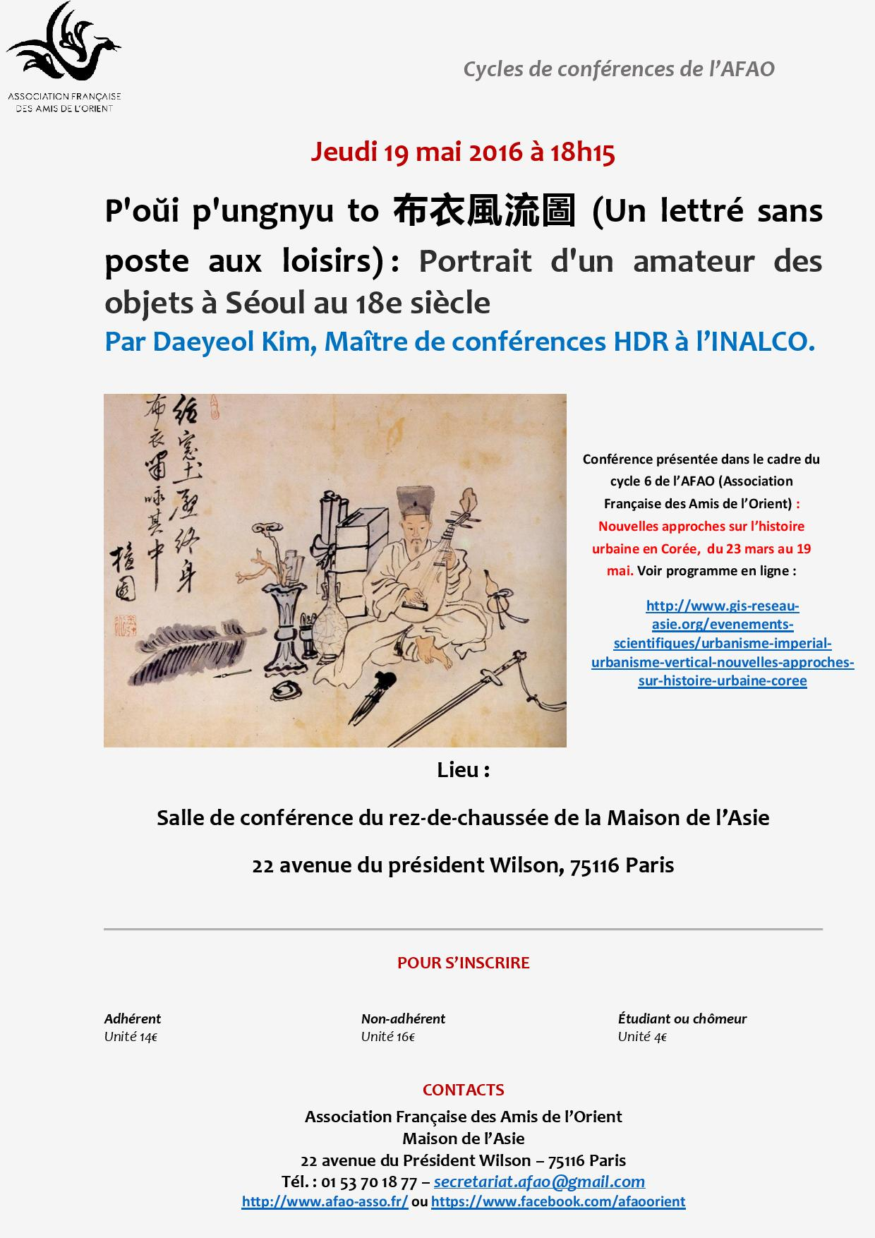 Affiche-conférence-Kim-page-001