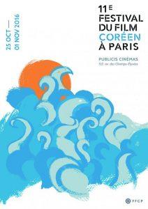 festival-film